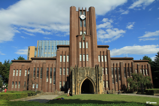 University of Japan by Bui Tuan (14)