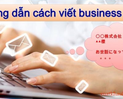 business-mail-cover-702x336-346zplw4j5y35rbzmfihhc.jpg